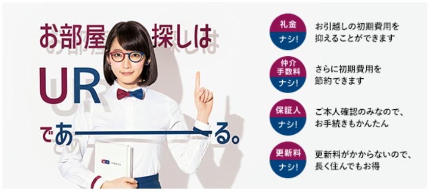f:id:wakaiojisan:20181209180047p:plain