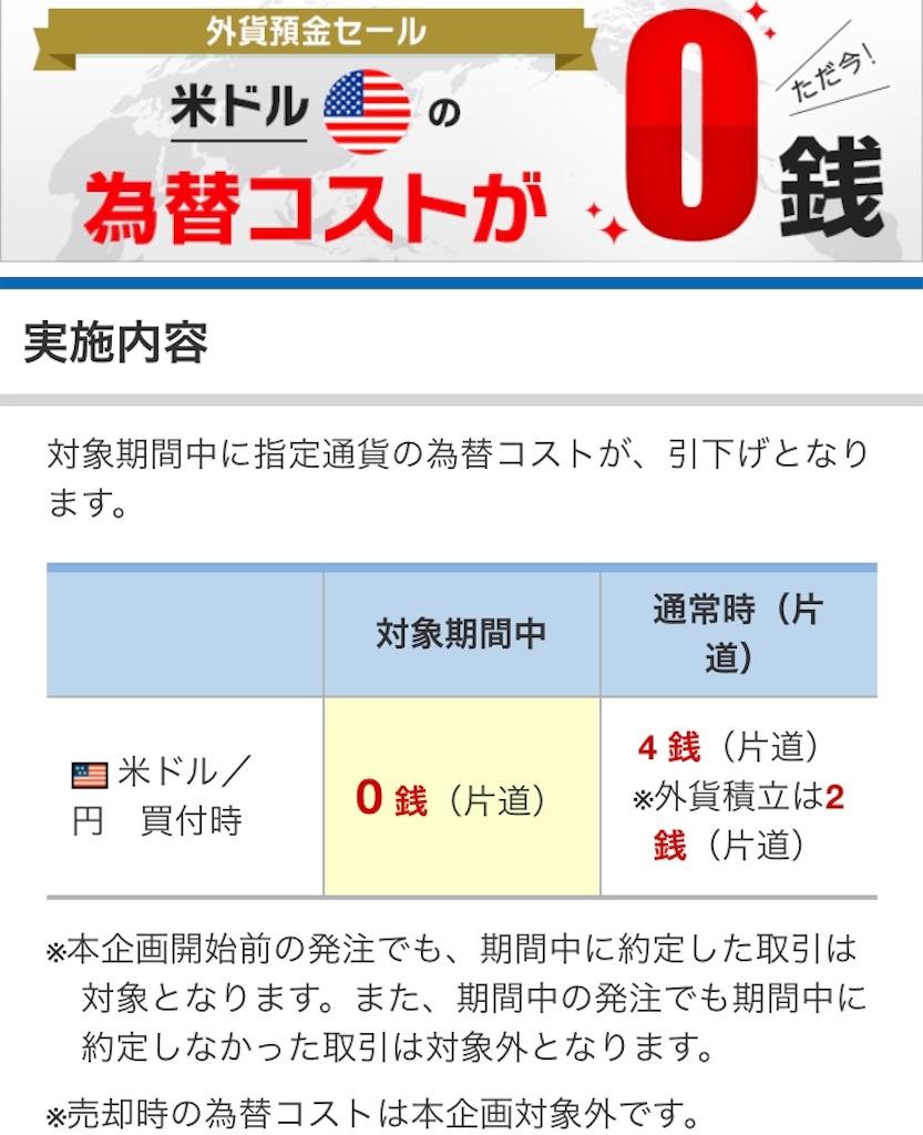 f:id:wakaiojisan:20190108105035j:image