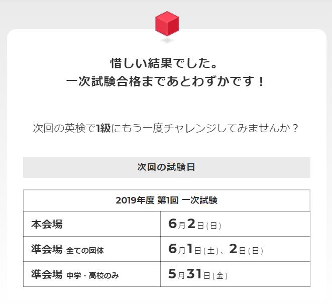 f:id:wakaiojisan:20190212123029p:plain