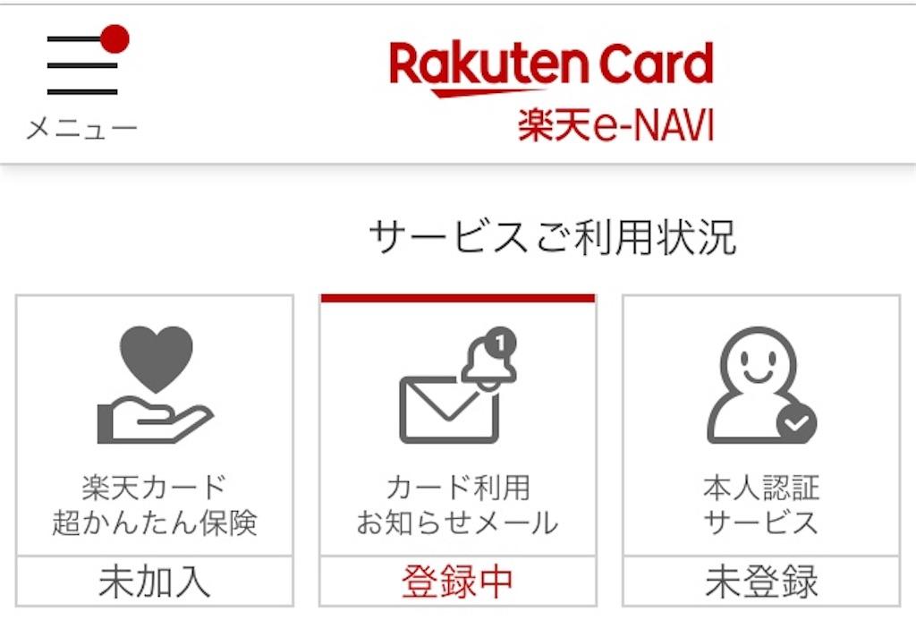 f:id:wakaiojisan:20190218210113j:image