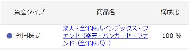 f:id:wakaiojisan:20190305093017p:plain
