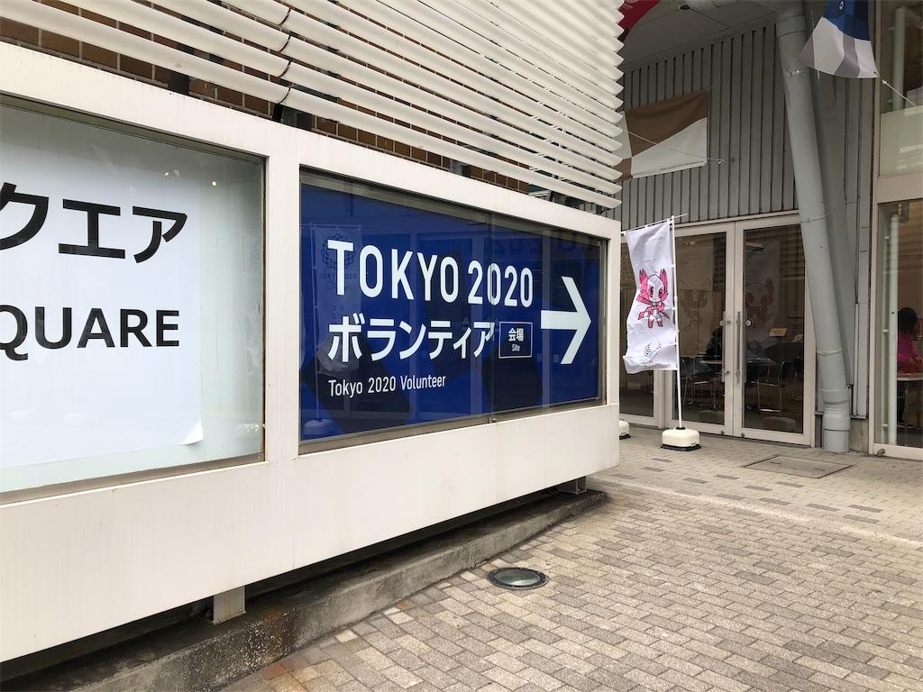 f:id:wakaiojisan:20190422132758j:image