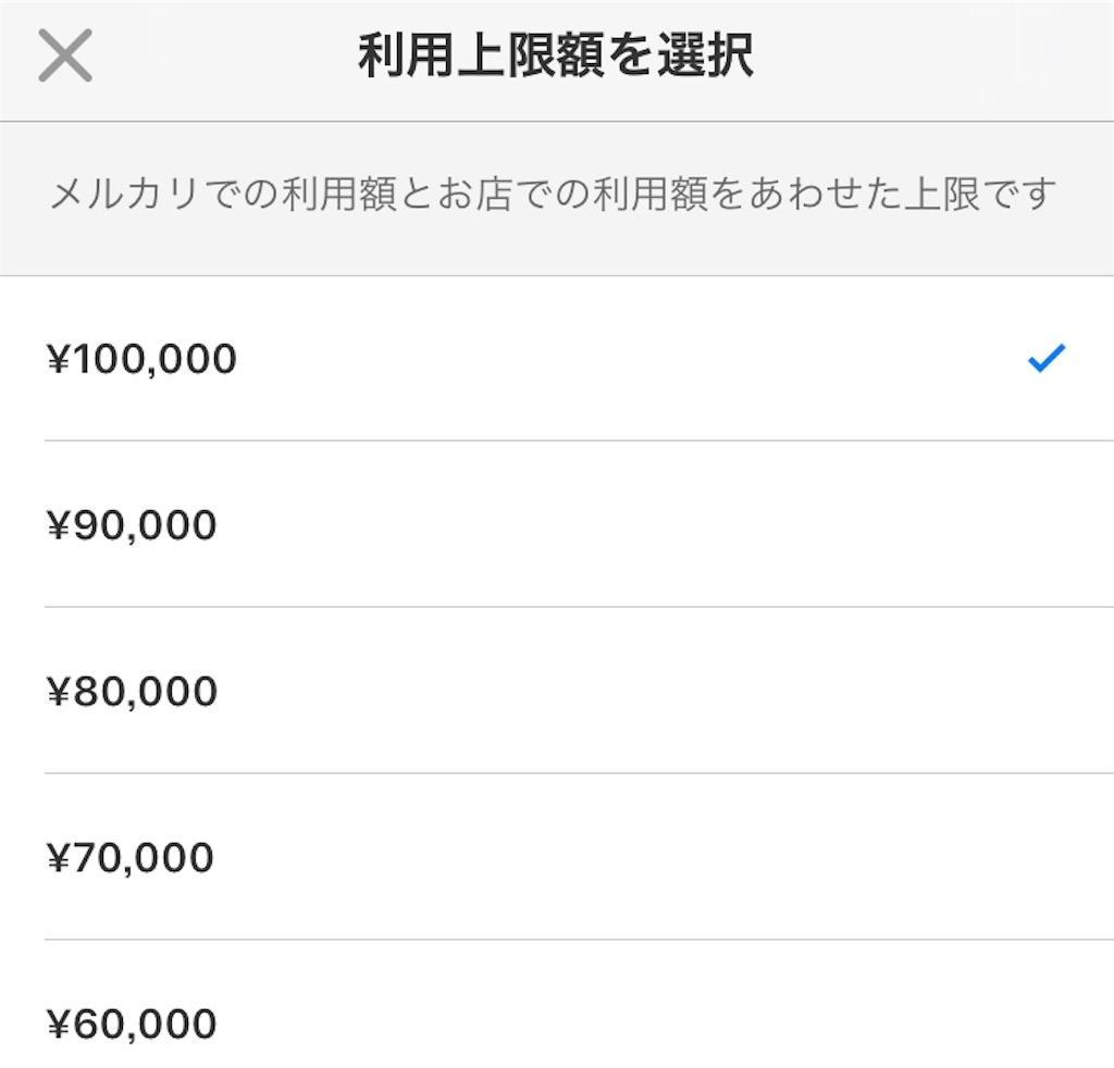 f:id:wakaiojisan:20190702235637j:image