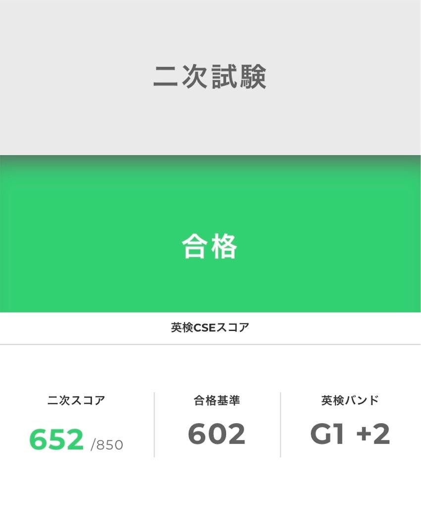 f:id:wakaiojisan:20190716131636j:image