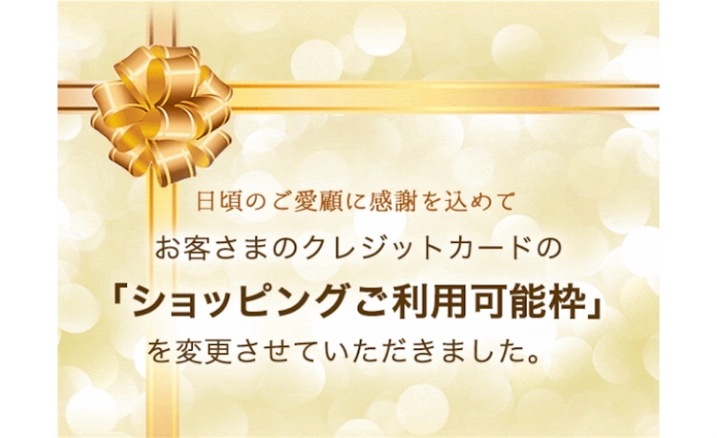 f:id:wakaiojisan:20190812203228j:plain