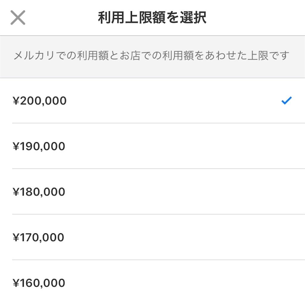 f:id:wakaiojisan:20190915223645j:image