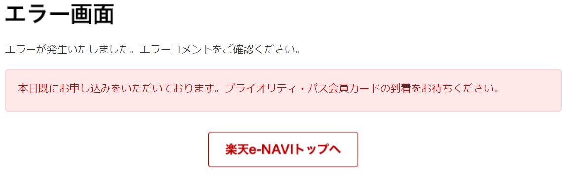 f:id:wakaiojisan:20191002003730p:plain