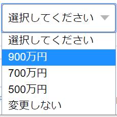 f:id:wakaiojisan:20191013225652p:plain