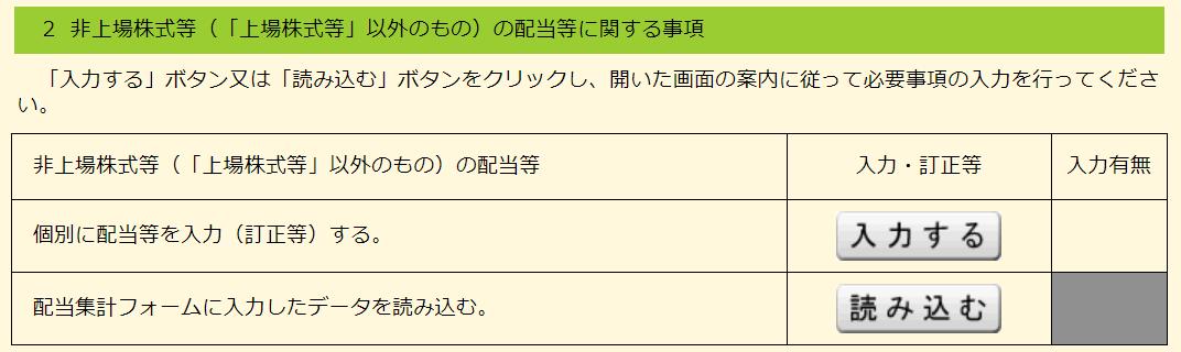 f:id:wakaiojisan:20200224095143p:plain
