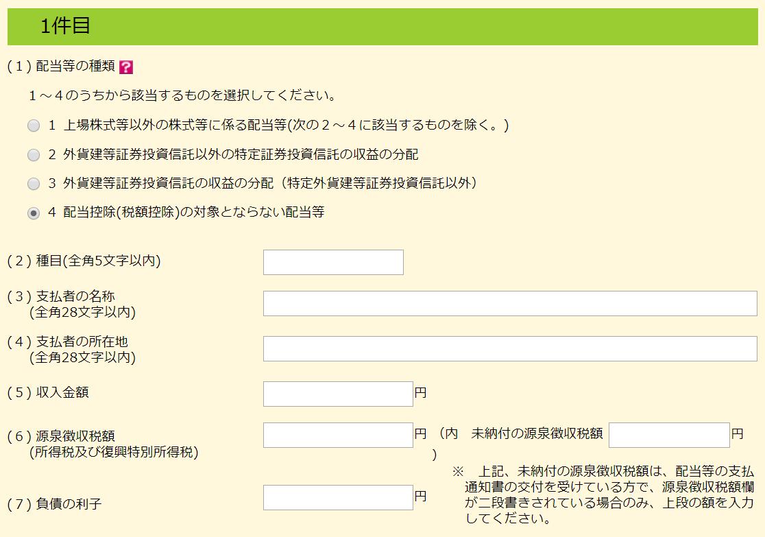 f:id:wakaiojisan:20200224095657p:plain