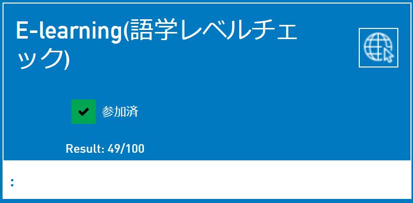 f:id:wakaiojisan:20200304134709p:plain