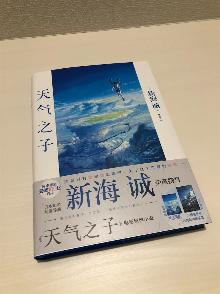 f:id:wakaiojisan:20200322221009j:image