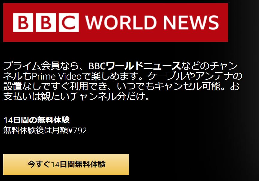 f:id:wakaiojisan:20200421234525p:plain