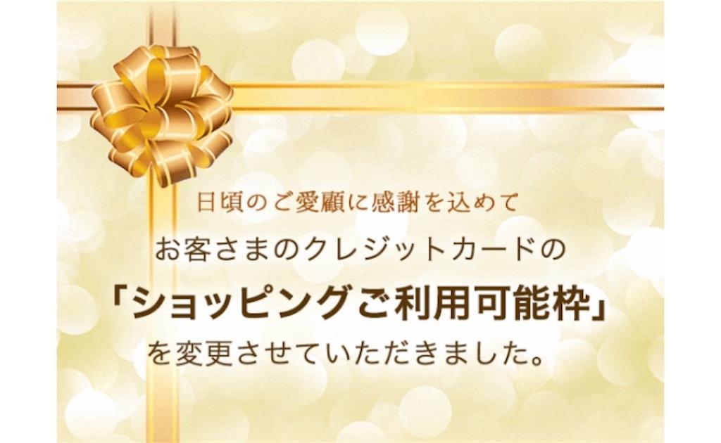 f:id:wakaiojisan:20200809092150j:image
