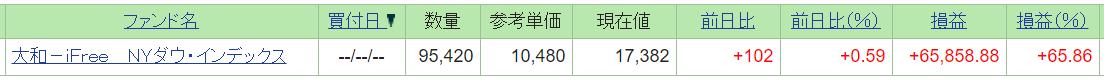 f:id:wakaiojisan:20201014103701p:plain