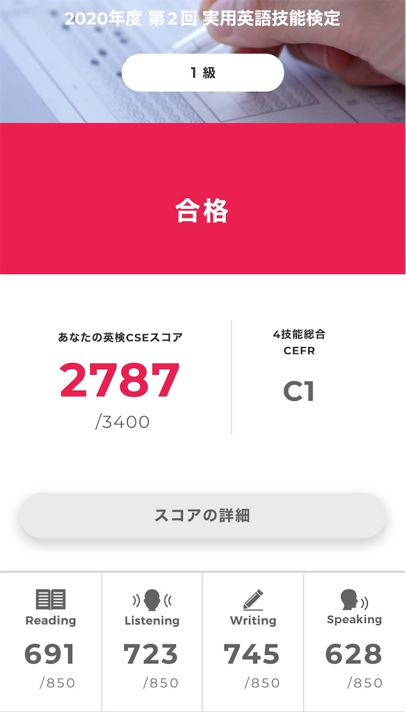f:id:wakaiojisan:20201127001024j:plain