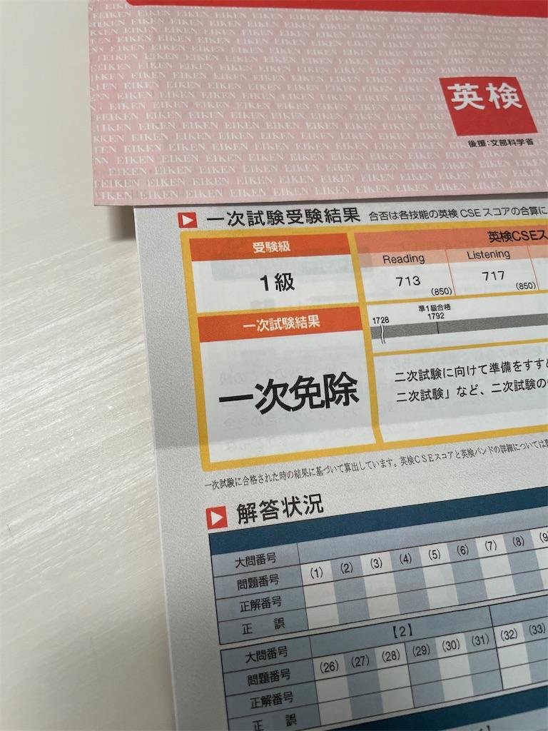 f:id:wakaiojisan:20210217102523j:plain