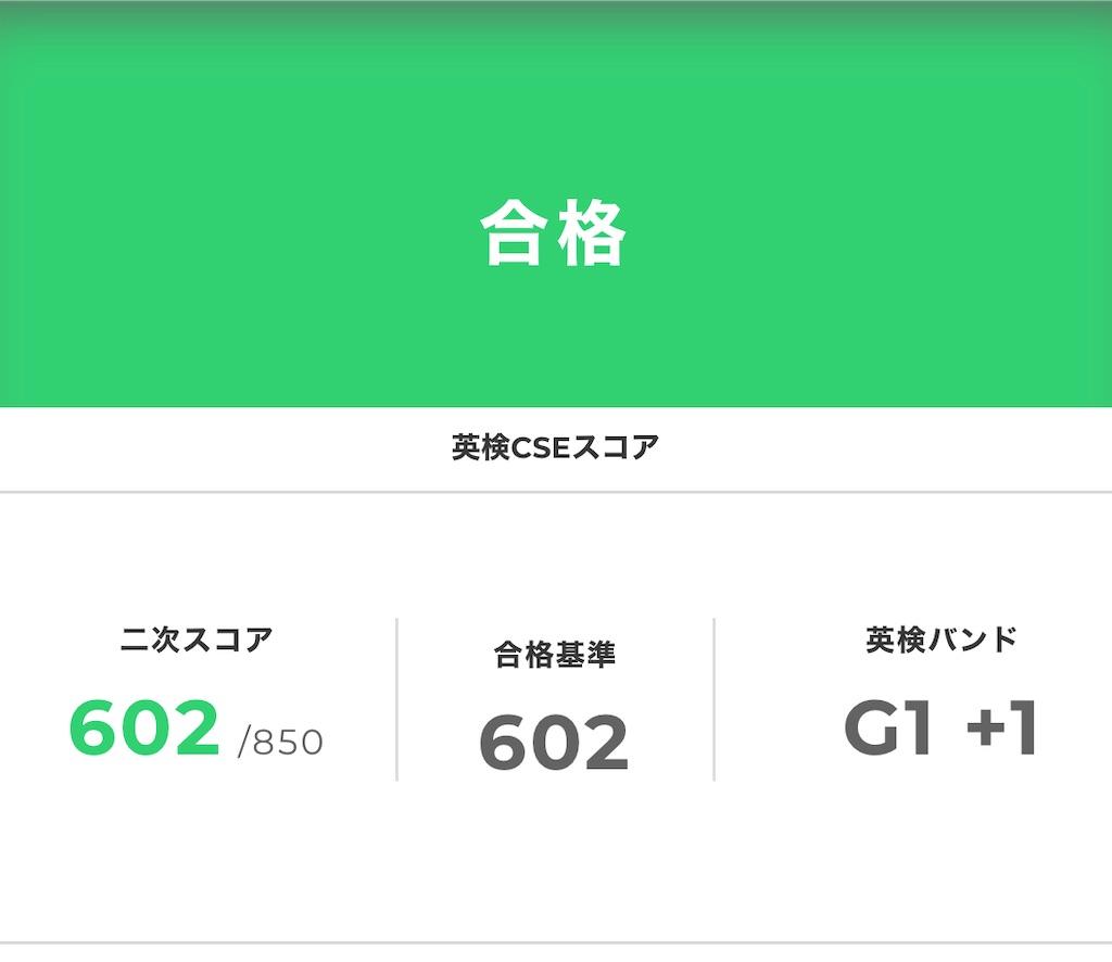 f:id:wakaiojisan:20210309234257j:plain