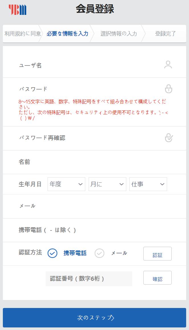 f:id:wakaiojisan:20210330095757p:plain