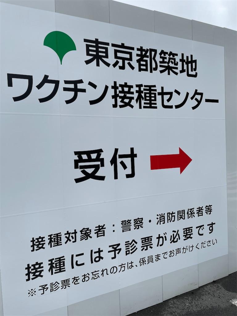 f:id:wakaiojisan:20210704093427j:plain