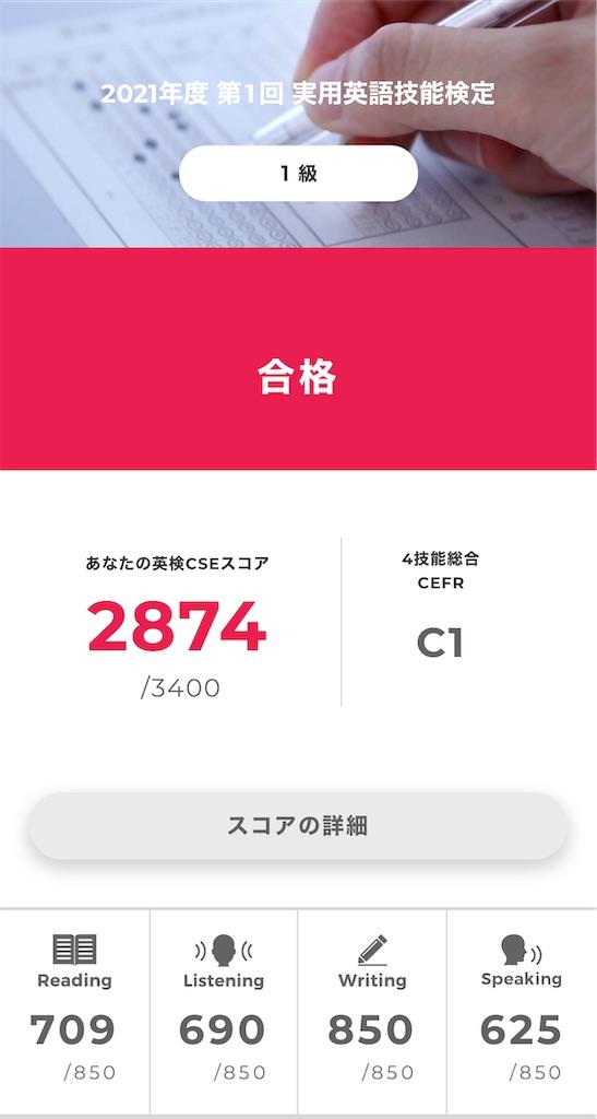 f:id:wakaiojisan:20210721001725j:image