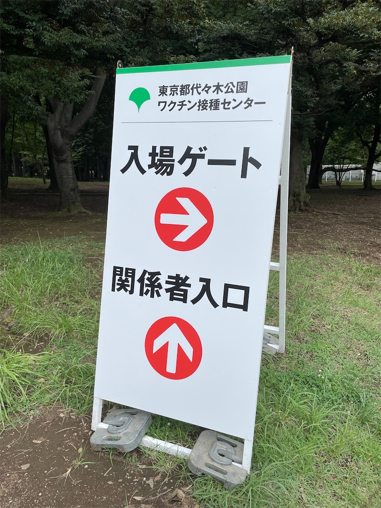 f:id:wakaiojisan:20210731232429j:plain