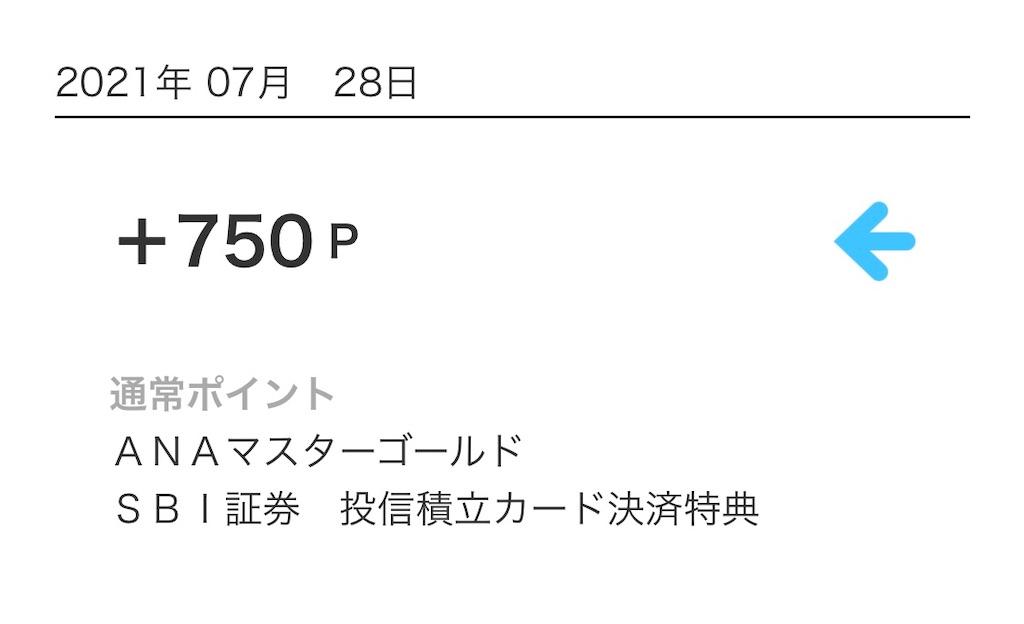 f:id:wakaiojisan:20210805100755j:image