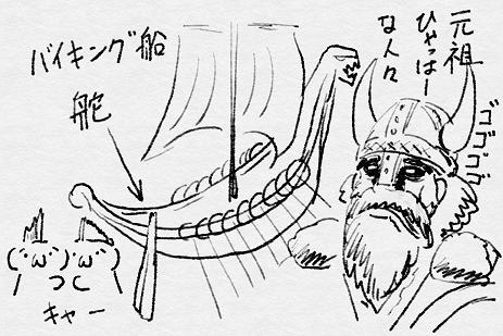 f:id:wakajibi2:20160402231026p:plain