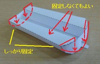 f:id:wakajibi2:20160905170112j:plain