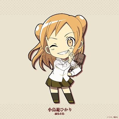 f:id:wakajibi2:20170228000006p:plain