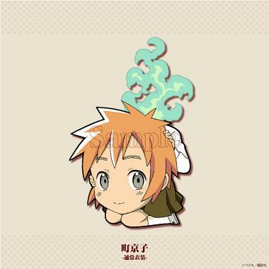 f:id:wakajibi2:20170331235825p:plain