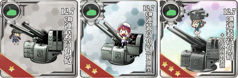 f:id:wakajibi2:20170621190601p:plain
