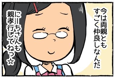 f:id:wakajibi2:20170723194348p:plain