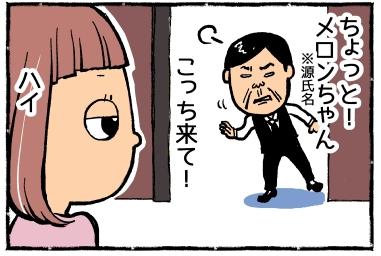 f:id:wakajibi2:20170723195237p:plain