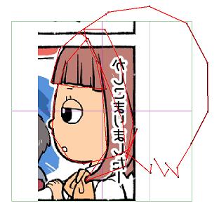 f:id:wakajibi2:20170724231047p:plain