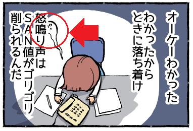 f:id:wakajibi2:20170803003113p:plain