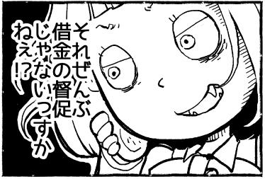 f:id:wakajibi2:20170806222334p:plain