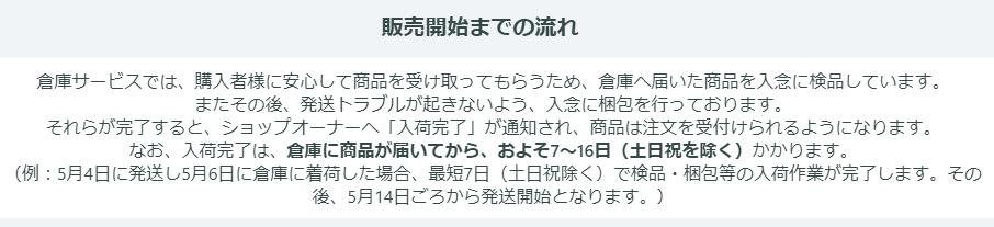 f:id:wakajibi2:20170807230330p:plain