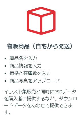 f:id:wakajibi2:20170807231741p:plain