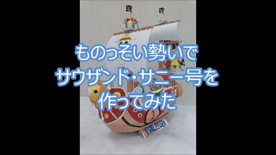 f:id:wakajibi2:20170902104047p:plain