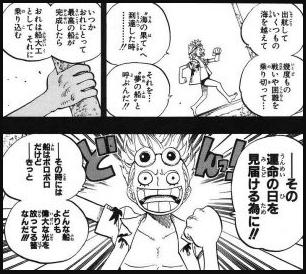 f:id:wakajibi2:20170902105129p:plain