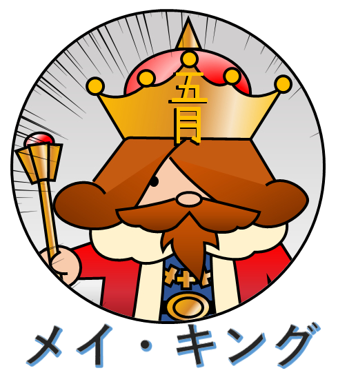f:id:wakajibi2:20170902155003p:plain