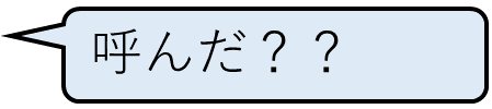 f:id:wakajibi2:20170902155543p:plain
