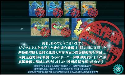 f:id:wakajibi2:20170907065418p:plain