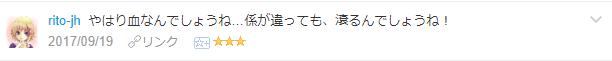 f:id:wakajibi2:20171013162202p:plain