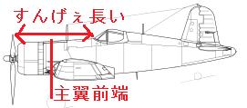 f:id:wakajibi2:20171020154127p:plain