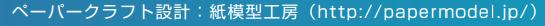f:id:wakajibi2:20171024010203p:plain