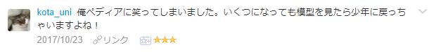 f:id:wakajibi2:20171027094532p:plain