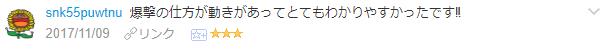 f:id:wakajibi2:20171115102626p:plain