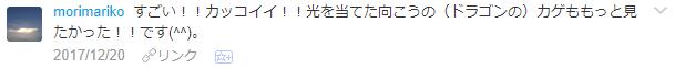 f:id:wakajibi2:20171222162902p:plain